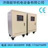 孝感0-3000V5A实验用电解整流电源品质保证