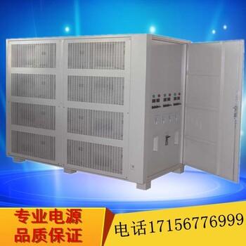 铁门关0-4000V10A加热电源在线询价
