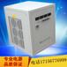 渭南0-650V30A新型电磁感应加热电源专业制造