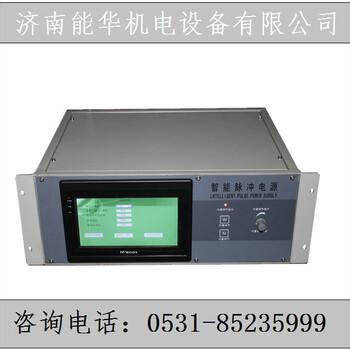 黔西南0-48V1500A方波输出电源在线询价