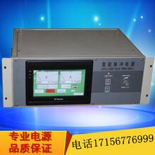泉州0-360V3000A智能感应加热电源生产厂家?#35745;? onerror=