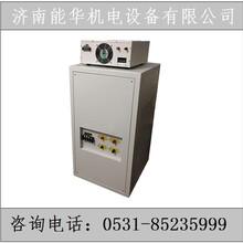 宁夏0-800V20A直流变压电源生产厂家?#35745;? onerror=