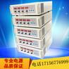 朝阳0-5000V30A电解电源污水品质保证