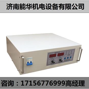 保山0-500V400A电除尘器高频脉冲电源在线询价