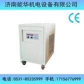 水处理脉冲电源200V100A扬州__今日推荐