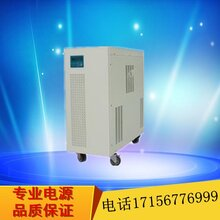 和縣0-360V3000A電解水用直流電源價格合理圖片
