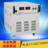 可调直流稳压电源4000V10A阳泉__今日推荐