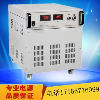 咸阳0-650V30A逆变器老化电源价格合理