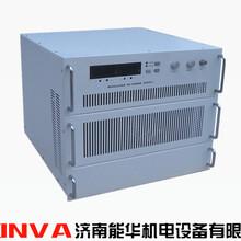 黔东南0-48V1500A高频脉冲电解电源专业制造?#35745;? onerror=