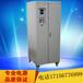 海淀40kw高频感应加热电源厂家批发