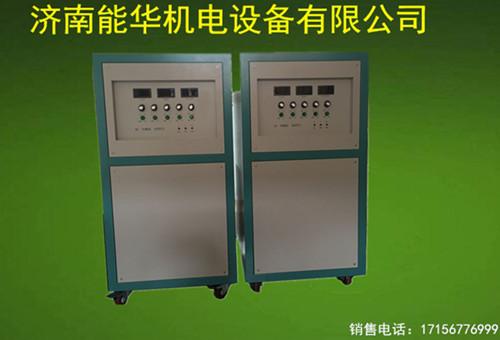 能华电源-220V60A脉冲电解电源 双脉冲电镀电源