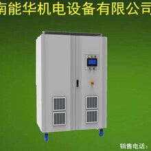 能华电源-400V50A电催化电源电絮凝电源图片