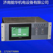 能华电源-120V200A脉冲恒流电源电催化电源图片