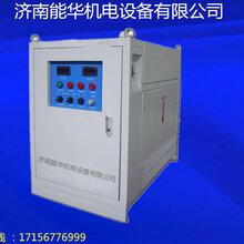 能华电源-48V1000A电絮凝电源微弧氧化电源图片