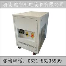能华电源-600V150A废水电解电源电絮凝电源图片