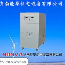 直流24V48V110V220V,4000W三相逆變電源廠家直銷圖片