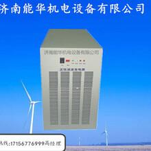 直流24V48V110V220V,8000W通信專用逆變電源生產廠家圖片