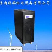 直流24V48V110V220V,2000W大功率逆變電源品質保證圖片