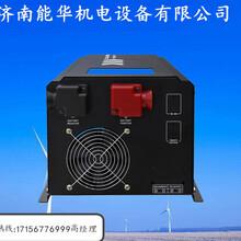 直流24V-800V,10KW正弦波逆變電源青島價格合理圖片