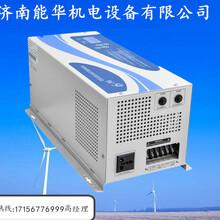 直流24V48V110V220V,2000W德姆達逆變電源價格價格優惠圖片