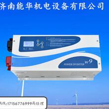 直流24V-800V,20KW通信逆變電源濟南能華圖片