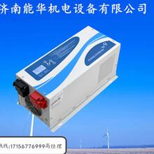 直流24V-800V,3000W便攜式逆變器咨詢電話圖片