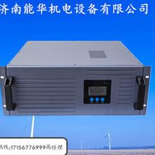 直流24V48V110V220V,1KW-50KW儲能逆變電源咨詢電話圖片