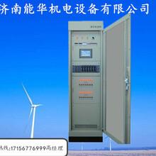 直流24V-800V,1000VA通信電力逆變電源價格價格合理圖片