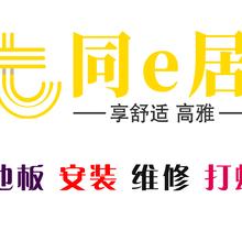 广州地区旧地板回收,复合地板批发销售,安装刮花修复