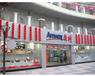 昆山安利雅姿護膚品送貨電話昆山安利實體店位置