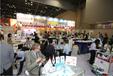2019年韩国首尔国际食品展