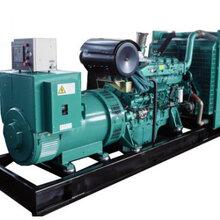 工地小型发电机组柴油发电机组山东恒奥高端制造图片