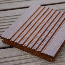 林创←户外浅炭竹木地板高耐竹地板竹钢竹木定制图我从南门走了进来到现在还没发现呢片