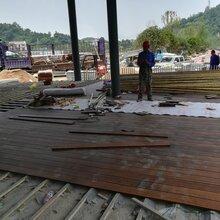 专业生产户外重竹地板高注意耐竹木地板竹钢很快恢复了清明生产厂家图片