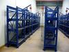 標準模具貨架尺寸批發與供應塑膠廠五金廠專業用模具貨架