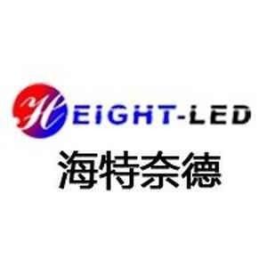 深圳市海特奈德光电科技有限公司