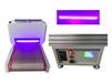 海特奈德UVLED固化機廠家波長尺寸都可定制