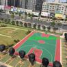 深圳篮球场场地施工建设工程解决方案丙烯酸篮球场施工,硅PU篮球场施工