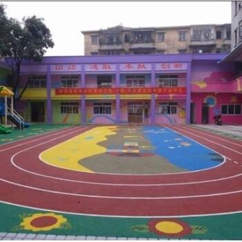 深圳塑胶跑道施工-幼儿园施工-学校操场施工-球场施工