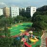 幼儿园施工