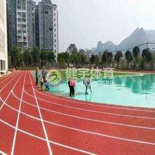塑胶跑道材料厂家-人造草坪-操场跑道施工案例-深圳健宇体育15年经验值得信赖图片