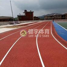 運動塑膠跑道工程-塑膠跑道鋪設-深圳健宇體育-生產-施工圖片