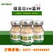 郴州地区供应百益宝虾淡水养殖em菌/调水剂价格