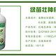 广东果树绿色种植em菌液生物叶面肥促长增甜益生菌
