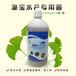 黄鳝养殖中加em菌液效果水质调节怎么样水产专用em菌哪里可以买