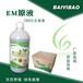用百益宝EM原液发酵米糠或油糠的发酵技术