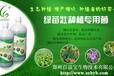 百益宝青贮剂价格,绿苗壮秸秆腐熟技术秸秆还田技术秸秆腐熟技术