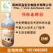 百益宝饲料发酵剂价格秸秆发酵剂