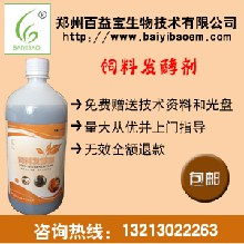 清徐地区供应百益宝em菌液价格图片