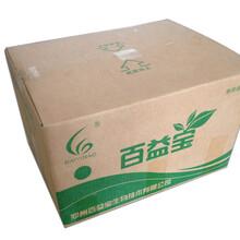供应百益宝EM菌价格,百益宝发酵剂,百益宝em菌液菌种图片